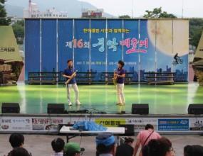 2017년 7월 18일 사랑의광장